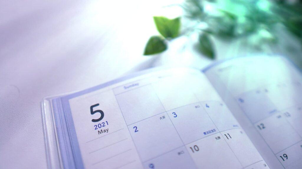 2021年5月営業時間【変更あり】